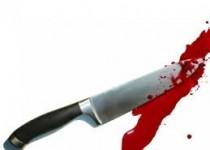 جنایت در کازرون؛ آتش زدن همسر با بنزين