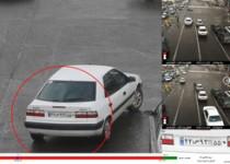 جریمه جدید برای خودروهای غیرمجاز محدوده طرح ترافیک