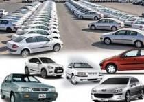 جدیدترین قیمت خودروهای داخلی امروز 1 اردیبهشت 1394