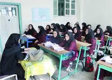 حقوق معلمان 180 تا 200 هزار تومان افزایش می یابد