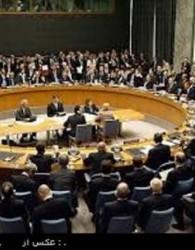 تصویب قطعنامه شورای امنیت درباره یمن