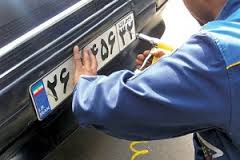 افزایش تعرفه شمارهگذاری خودروها