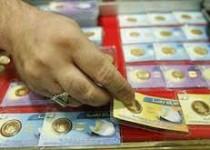 قیمت سکه و طلا و ارز در بازار امروز 23 فروردین 1394