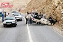کاهش 12 درصدی تصادفات در نوروز امسال
