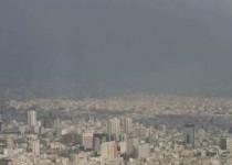 کیفیت هوای ارومیه به وضعیت خطرناک رسید