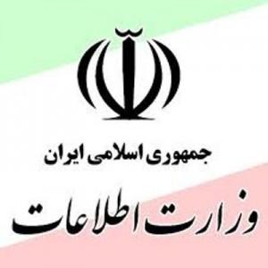 اداره کل اطلاعات خوزستان: عوامل تروریستی حمیدیه دستگیر شدند