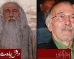بازیگران «رستاخیز» قبل و بعد از گریم/ تصاویر
