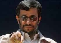 احمدینژاد: خوابدیدم امامگفتند دکتر بشین!