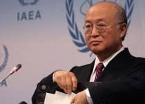 تازهترین بیانیه آژانس درباره برنامه هسته ای ایران