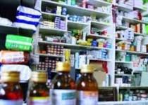 کاهش کمبودهای دارویی از ٣٠٠ به ٢٨ قلم