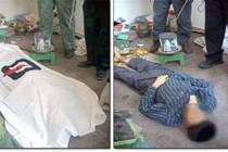 ماجرای خودکشی خانوادگی در ایوان استان ایلام