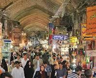 ایران ارزانترین کشور جهان شد