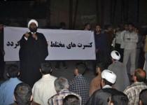 لغو یک کنسرت در ماهشهر توسط امام جمعه!+تصاویر