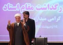 سخنان آیتالله هاشمی رفسنجانی در دانشگاه امیرکبیر