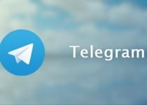 تلگرام هم مانند وایبر عمدا کند شده است!