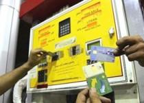 بنزین معمولی با 1000 تومان تک نرخی شد