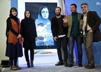 """فیلم ایرانی""""ناهید"""" دیپلم افتخار نوعی نگاه فستیوال کن را گرفت"""