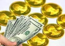 آخرین قیمت سکه و ارز و طلا در بازار امروز 16 اردیبهشت 1394