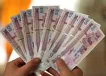 صندوق بینالمللی پول: ایران بالاترین نرخ تورم منطقه را دارد