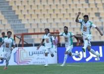 ذوب آهن قهرمان جام حذفی باشگاههای ایران