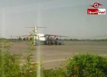 آتش سوزی در هواپیمای ارومیه-تهران