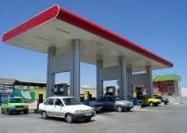 كاهش قیمت گاز CNG به ۵۰۰ تومان