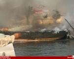 آتش گرفتن ۲۶ لنج صیادی در بندر دیر بوشهر/تصاویر اختصاصی