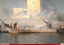 آتش گرفتن 26 لنج صیادی در بندر دیر بوشهر/تصاویر اختصاصی
