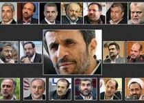 پرونده جدید برای يك وزیر ديگر احمدینژاد
