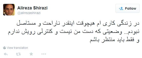 alireza-shirazi-tweet