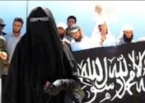 حصرخانگی زنان در ماه رمضان توسط داعش!