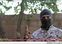 جنگ روانی یا واقعیت؟/عملیات انتحاری عضو ایرانی داعش؟+عکس