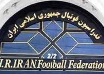 گزارش فساد در فوتبال/ از ۲۵ میلیارد تومان فرارمالیاتی تا ۴۰۶ سفر غیرضروری!