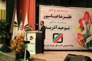 حسین فروزان؛ نقش گمرک بازرگان در رشد و توسعه منطقه آزاد ماکو