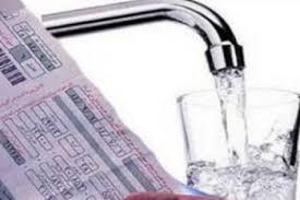 افزایش 8000 تومانی در قبض آب خانوارها