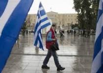 آیا کار یونان تمام است!؟