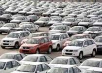 قیمت انواع خودرو در بازار و کارخانه/ 17 خرداد 1394