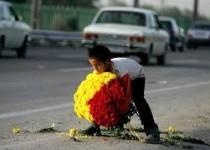 وجود دومیلیون کودک کار در ایران