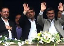 بازداشت یکی از معاونان مخترع احمدینژاد!