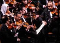 بازگشایی ارکستر ملی با حضور «ظریف»
