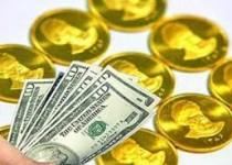 قیمت امروز سکه و ارز در بازار آزاد 25 خرداد 1394