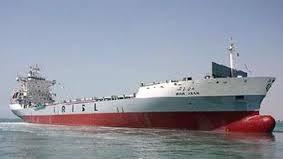 آخرین وضعیت کشتی اقیانوسپیمای ایران