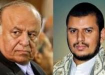 توافق اولیه برای آتش بس یک ماهه در یمن