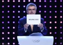 پکن میزبان المپیک زمستانی 2022 شد