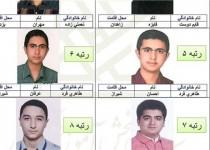 دو برادر شیرازی رتبه برتر کنکور94/عکس