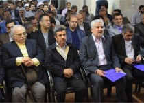 احمدینژاد: آینده روشن و پیروزی در انتظار ماست
