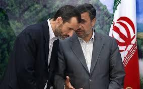 اطلاعات جديد اشرفیاصفهانی  درباره پرونده معاون احمدینژاد