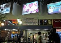 آخرین وضعیت فروش فیلمها در گیشه