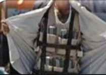 ادعاهای مظنون به حمله تروریستی در اردن
