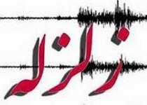 وقوع زلزله 5.5 ریشتری در سیرچ کرمان